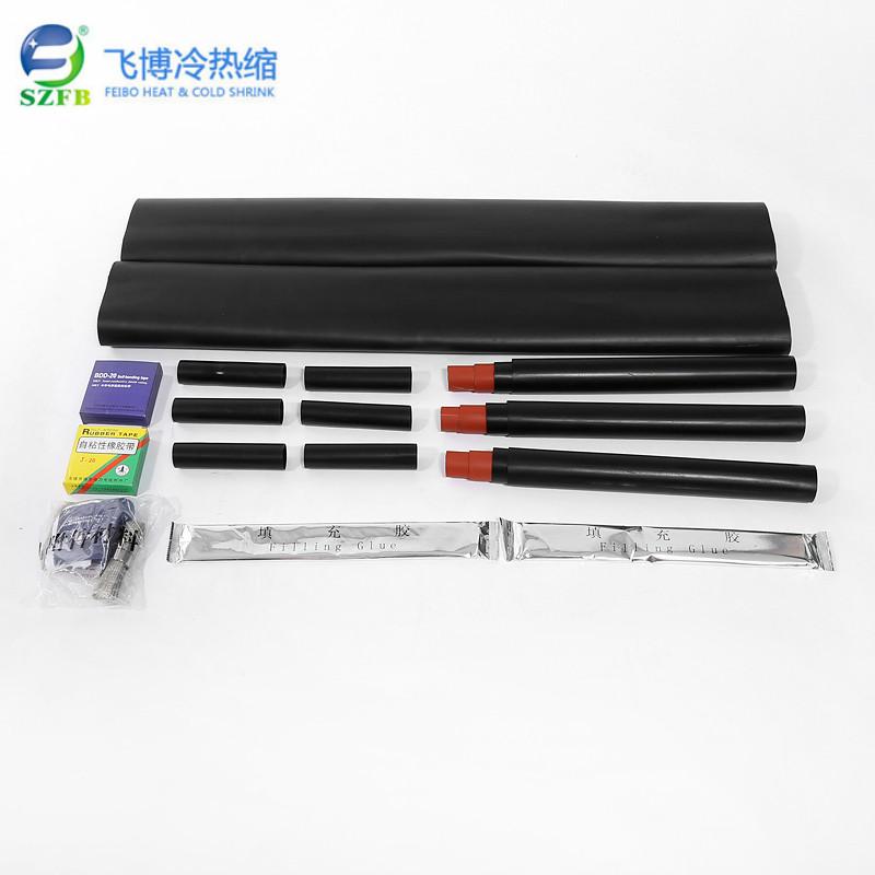 高压热缩电缆附件